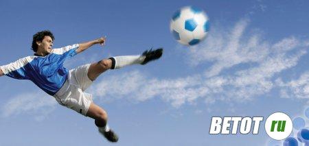 Прогнозы на спорт и добавленное время в футболе